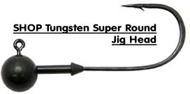 Keitech Tungsten Super Round Jig Heads